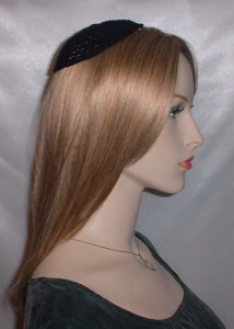 kipa yarmulka skullcap