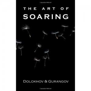 the art of soaring. the renaming course