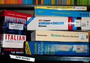 patterns of language