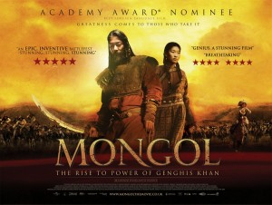 mongol_ver3_xlg
