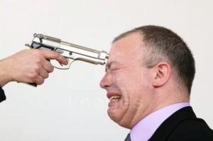 threatened-gun